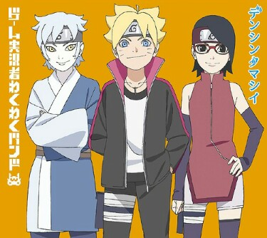Download Ost Ending 4 Boruto: Naruto Next Generations