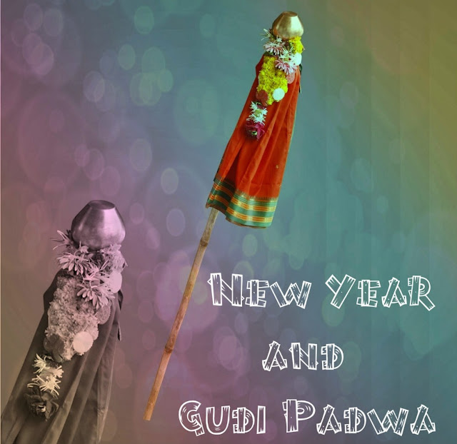 Happy New Year & Gudi Padwa with God Blessings