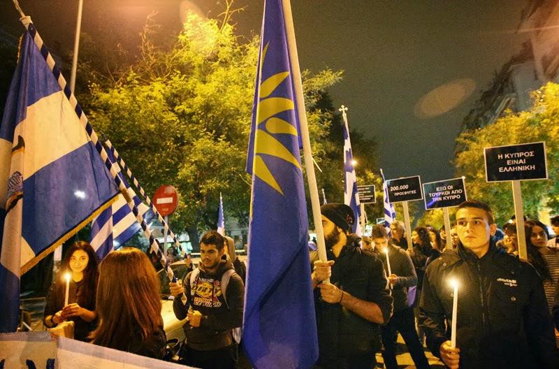Κύπριοι φοιτητές διαδήλωσαν στη Θεσσαλονίκη και στη Πάτρα