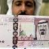 كارثة جديدة في الإقتصاد السعودي