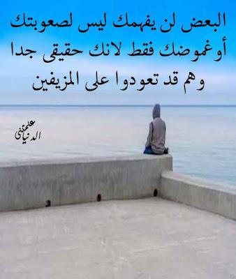 النهايه يبقى بجانبكك يحبكك 17021900_22437973858