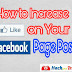 How to Increase Unlimited Free Likes on FACEBOOK PAGE Hindi me