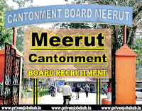 Meerut Cantonment Board Recruitment