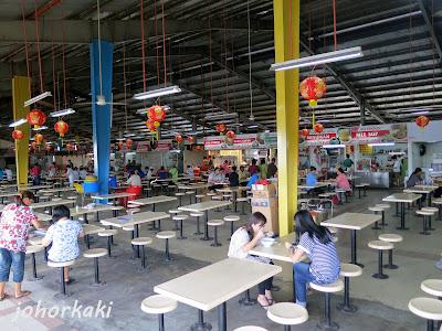 Larkin-Bus-Station-Food-Centre