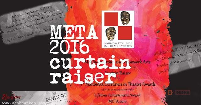 Mahindra Excellence in theatre awards (META) 2016 — Curtain Raiser
