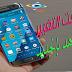 تطبيقات جديدة كليا لمشاهدة القنوات العربية و العالمية بلاأنقطاع بالمجان حان وقت التغيير الى الاقوى و الافضل