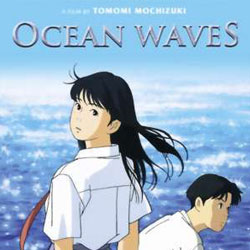 Worst To Best: Studio Ghibli: 12. Ocean Waves