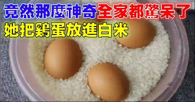 http://www.sharetify.com/2016/12/blog-post_869.html
