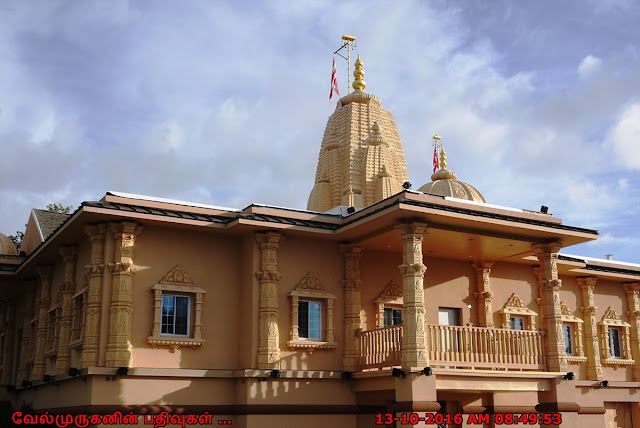 New Jersy Swaminarayan Mandir