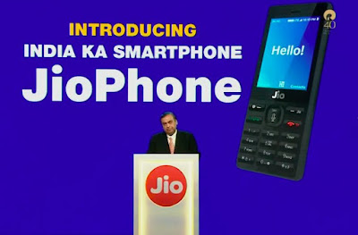 Reliance Jio Feature Phone with 4G Volte Launched