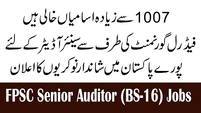 FPSC Senior Auditor Jobs February 2019 | 1007+ Vacancies Available | Online Registration