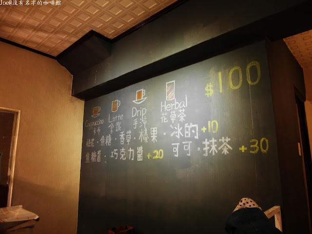 SAM 2088 - 【台中咖啡】沒有名字的咖啡館-隱藏在街頭巷弄裡的咖啡店@老屋咖啡@沒有名字@人情味的咖啡@手沖咖啡 @TaiwanCoffee @ Taichung Coffee
