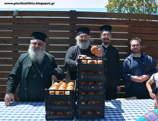 Το κατηχητικό της ενορίας των Αγίων Χριστοφόρου και Ευθυμίου Κατερίνης.