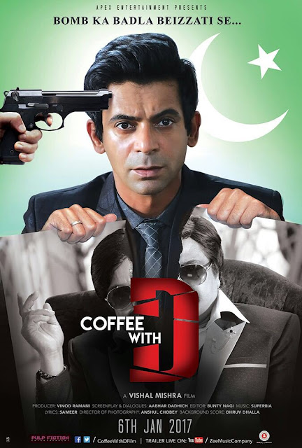 "First Look Poster of Sunil Grover aka Gutthi's Film ""Coffee With D"""