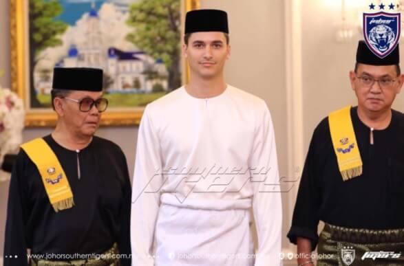 Tunku Tun Aminah