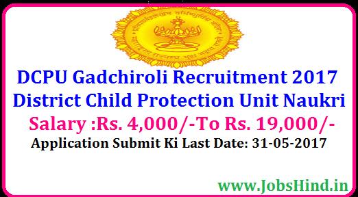 DCPU Gadchiroli Recruitment 2017