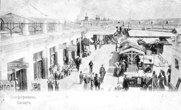 Симферопольский базар. Начало XX века