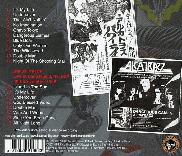ALCATRAZZ - Dangerous Games [Deluxe Edition remastered +8] (2016) back