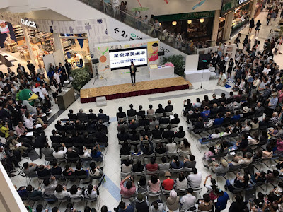 星奈津美選手の市民栄誉授与式(報告会)を開催します!!
