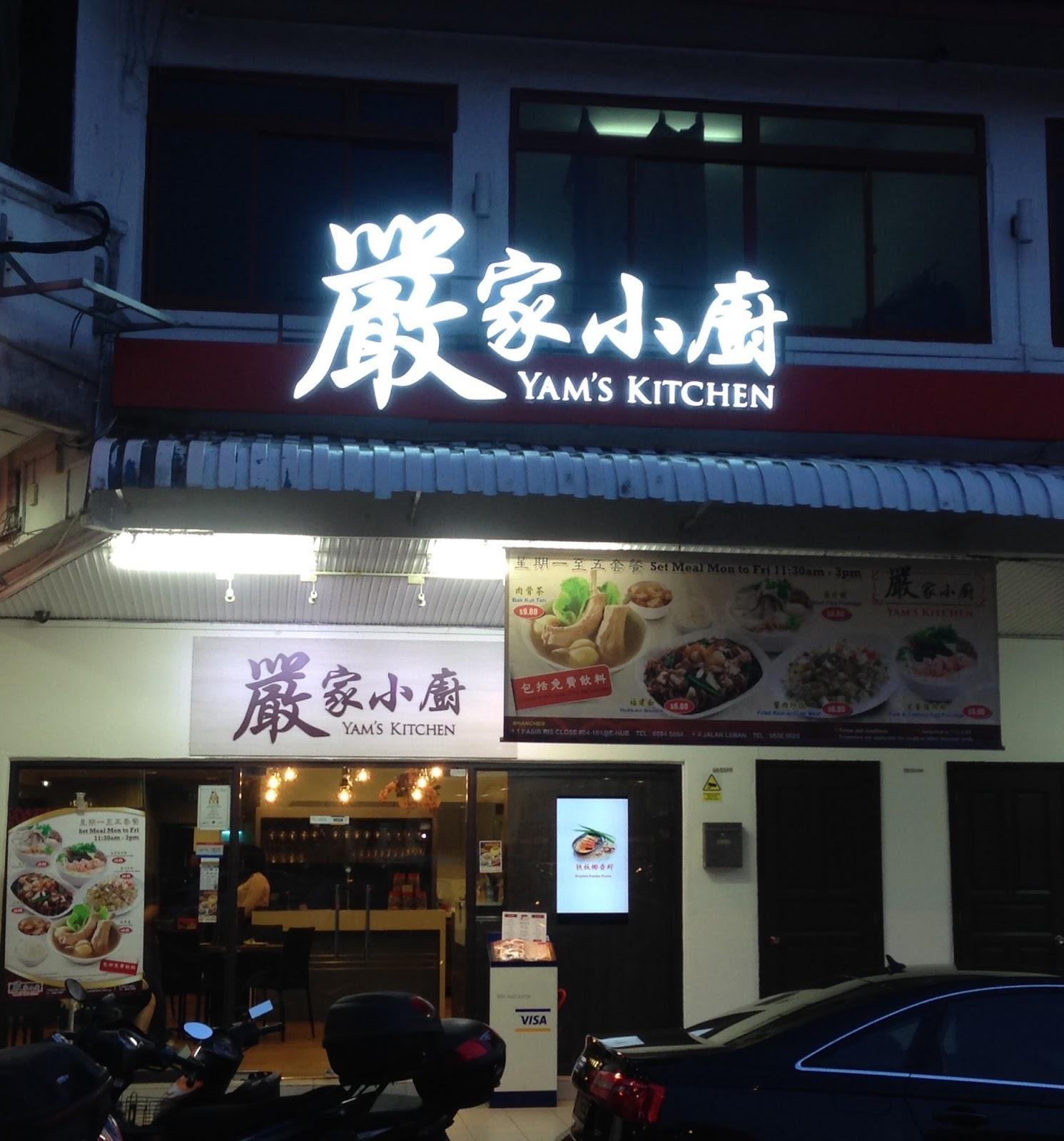 Yan S Kitchen Downtown East