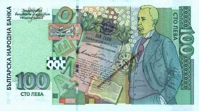 Bulgaristan ticari vize