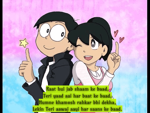 nobita shizuka love shayari image