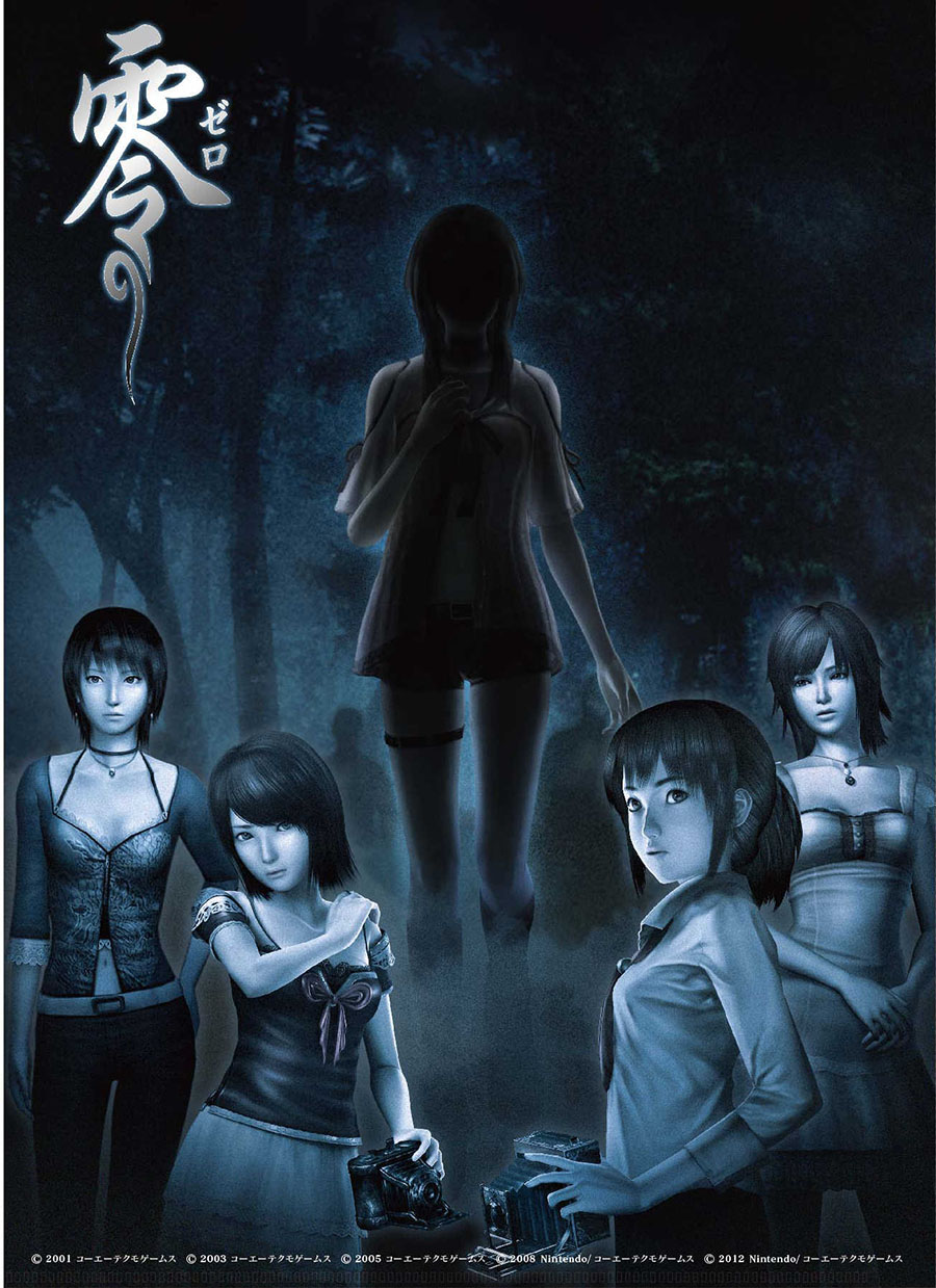 ARCDisrupter\'s Blog: Fatal Frame: Of Spirits and Camera Obscura