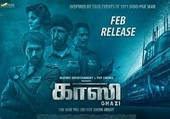 Announcement: Ghazi 2017 Tamil Movie Watch Online