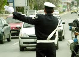 Αστυνομικη Διευθυνση Ημαθιας - Περιοριστικά μέτρα κυκλοφορίας στην πόλη της Βέροιας την 29-1-2017, κατά την τέλεση του ποδοσφαιρικού αγώνα Π.Α.Ε. ΒΕΡΟΙΑ – Π.Α.Ε. ΟΛΥΜΠΙΑΚΟΣ.
