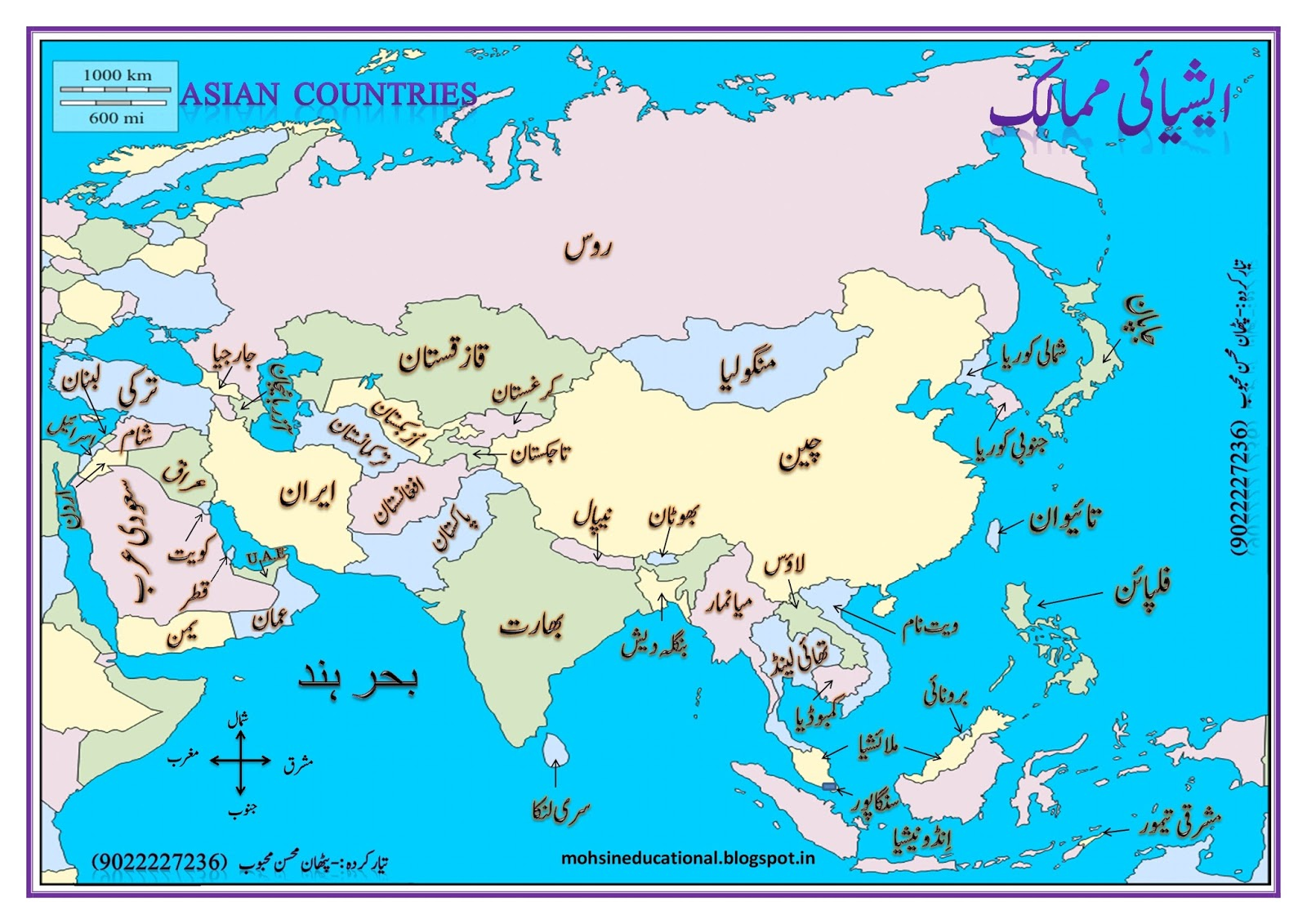 maps in urdu asian countries gumiabroncs Gallery
