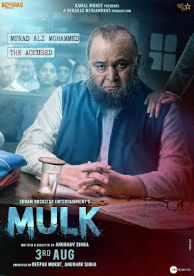 Mulk Full Movie Download in HD 720p