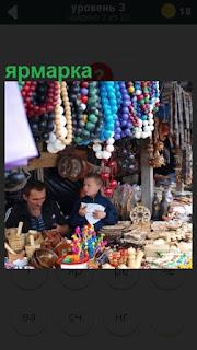 на ярмарке идет продажа различной бижутерии