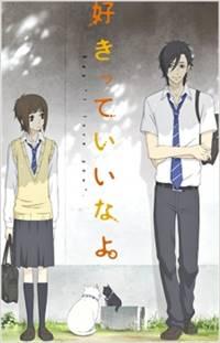 anime romance shoujo terbaik