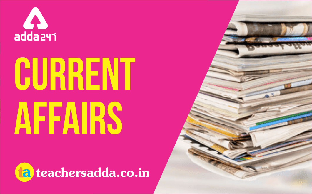 Current Affairs Questions in English for NVS Exam: 22nd April 2019