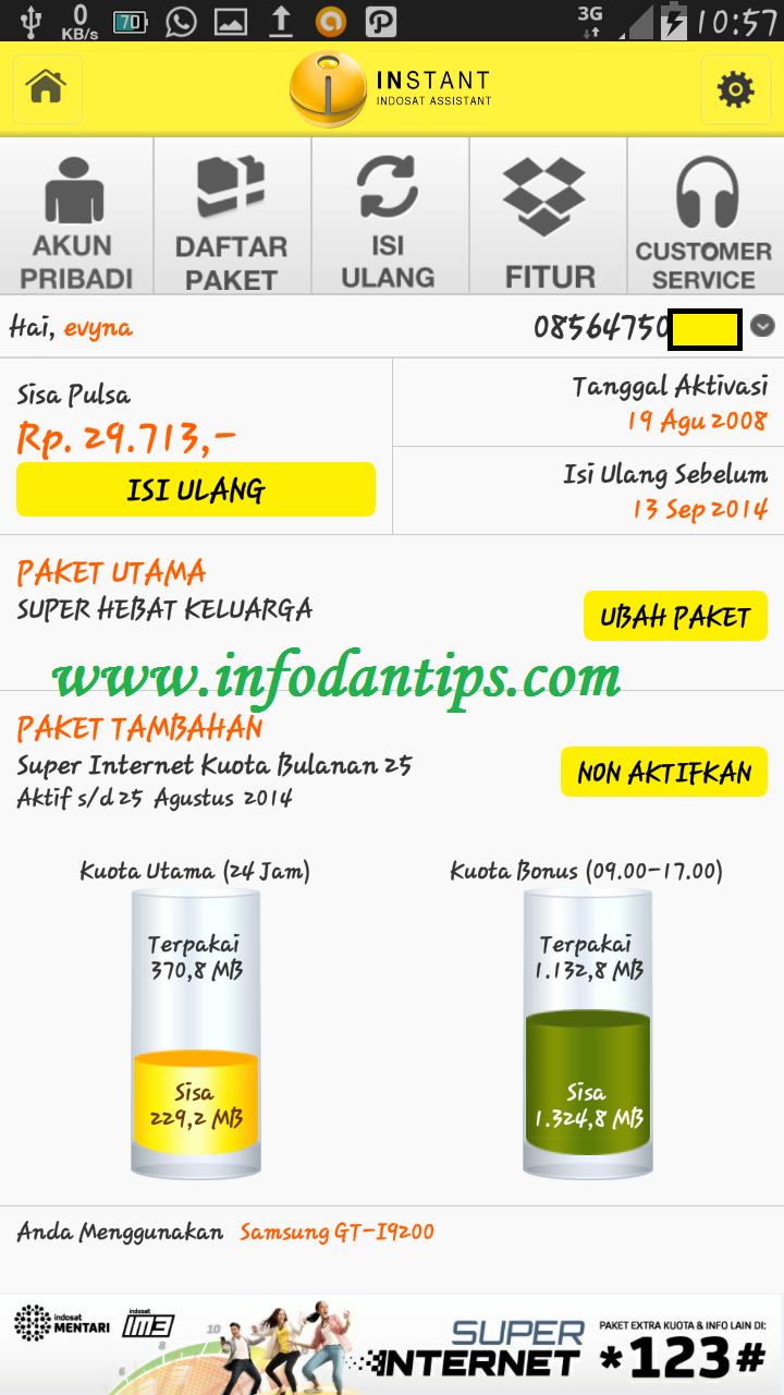 Bagi sobat pengguna indosat khususnya pengguna smartphone Aplikasi Android Mengetahui Kuota Internet Indosat
