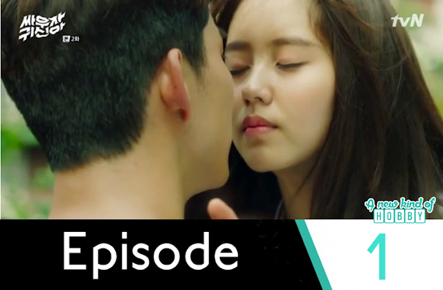 Bong Pal & Hyun Ji First Kiss - Let's Fight Ghost - Episode 1 Review - Korean Drama 2016