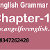 Chapter-18 English Grammar In Gujarati-HAVE & HAS