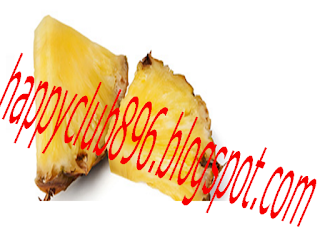bromelain for cough