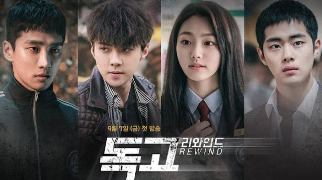 Download Web Drama Korea Dokgo Rewind Batch Subtitle Indonesia