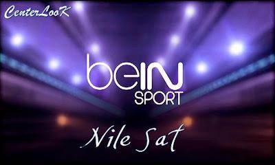 تردد قناة بي ان سبورت المفتوحة علي النايل سات beIN Sport Online