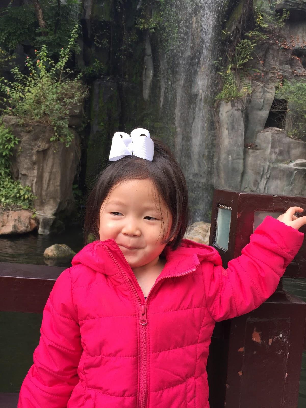 , China: Days 12 & 13