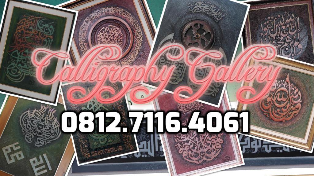 kalligrafi og ornamenter