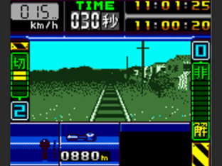 Game Boy Color: Densha de Go