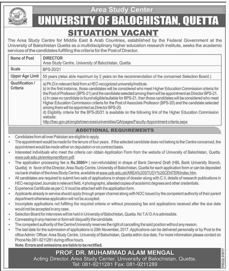 Jobs in Quetta, Jobs in Balochistan, Balochistan Jobs, Pakistan Jobs, Jobs in Pakistan, Quetta Jobs