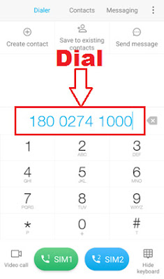 How To Check IndusInd Bank Account Balance Through Missed Call