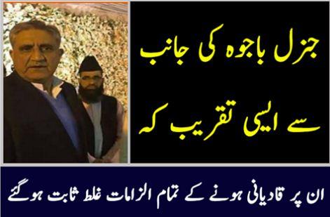 URDU NEWS, pak army, qamar javed  bajwa, army chief, eid milad ul nabi, 2016,