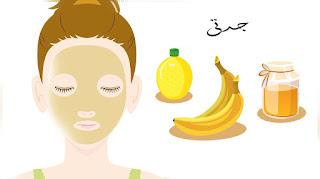 طب الاعشاب للدكتور عبد الباسط السيد