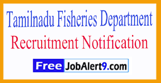 Tamilnadu Fisheries Department Recruitment Notification 2017 Last Date 14-07-2017
