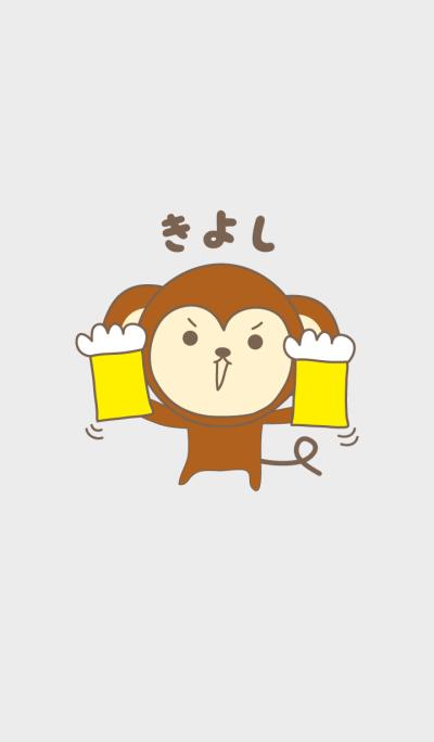 Cute monkey theme for Kiyoshi