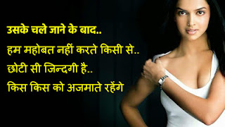 Best emotional shayari in hindi for whatsapp 2017